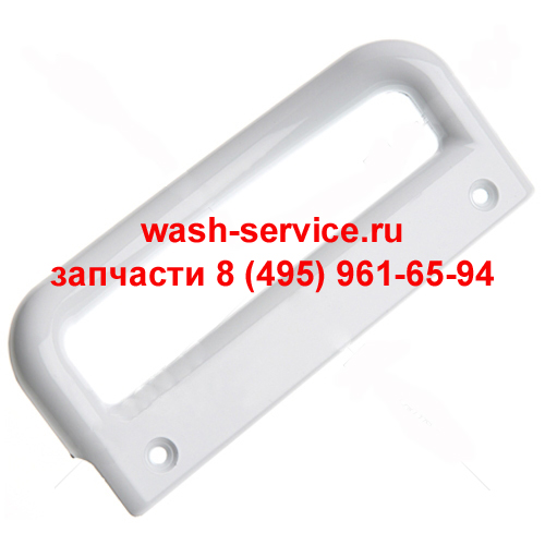 http://www.wash-service.ru/uploads/Refrigerator%20spare%20parts/The%20refrigerator%20handle/52386780101.jpg